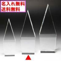 材質 エコロジークリスタルガラス サイズ 6cm×18cm×3cm 包装 化粧箱入り 備考 オリジナ...