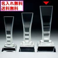 材質 エコロジークリスタルガラス サイズ 高23cm×幅10cm×奥10cm 包装 化粧箱入り 備考...