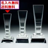 材質 エコロジークリスタルガラス サイズ 高17.5cm×幅7.5cm×奥7.5cm 包装 化粧箱入...