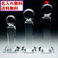 材質 エコロジークリスタルガラス サイズ 高25cm×幅8cm×奥8cm 包装 化粧箱入り 備考 オ...