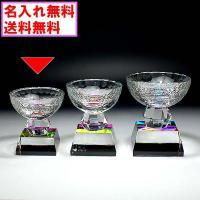材質 エコロジークリスタルガラス サイズ 高11cm×幅10.5cm×奥10.5cm 包装 化粧箱入...