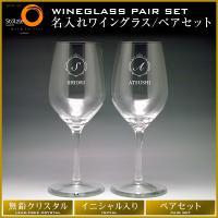 商品:ドイツStolzle(シュトルツル)社「ウルトラ ペアーワイン」 サイズ:φ6cm 高さ18....