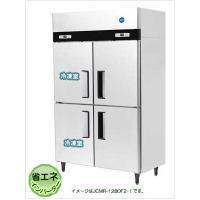 ■スペックタテ型2ドア冷凍2ドア冷蔵庫型番:JCMR-1265F2-Iサイズ: 1200×650×1...