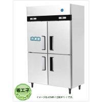 ■スペックタテ型1ドア冷凍3ドア冷蔵庫型番:JCMR-1280F1-Iサイズ: 1200×800×1...