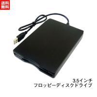 フロッピー USB ポータブルFDD ブラック USB-FDD (USB接続3.5インチ 外付け フ...