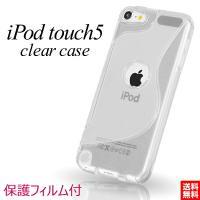 Apple iPod touch 5 アウトドアスタイルケース 2012年 第5世代 iPod 5t...