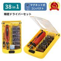 38in1 特殊ドライバー セット 六角棒 Y型 スマホ iphone アイフォン iPad タブレ...