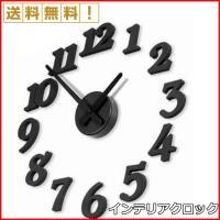 DIY 壁掛け時計 デザイン 壁時計 おしゃれ デザイン インテリア 時計 手作り 手づくり セット...
