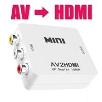 AV 変換 アダプター HDMI コンポジット AV to HDMI RCV ケーブル コネクタ コ...