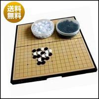 囲碁 囲碁盤 セット 持ち運び便利 折りたたみ式 マグネット 大盤 37×37cm  ご覧頂きまして...