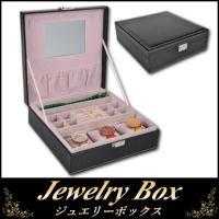 ジュエリー ケース 宝石 箱  ネックレス 腕時計 指輪 ピアス 鍵付 2段 ブレスレット イヤリン...