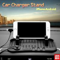 新品未使用品になります。  ・iphone&アンドロイド充電可能  ・シリコン製  シリコン製なので...