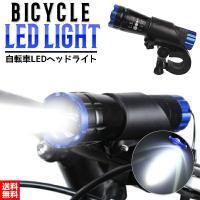 ライト部分  照射部直径:約35mm  ホールド部直径:約26mm  全長:110mm  ブラケット...
