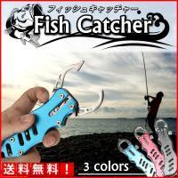 釣り上げたばかりの魚を持ち上げるフィッシングツールです。 魚を直接触るのが苦手な人や、鋭い歯を持つ魚...
