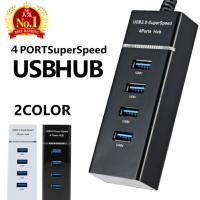 新品未使用品になります。  ・USB3.0対応   【配送方法について】 送料無料の場合は配送方法を...