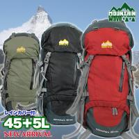 ■ブランド名:MOUNTAIN WAVE ■商品名:バックパック 45L+5L ■素材:ポリエステル...