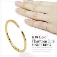 ピンキーリング 1号から k18ゴールド リング 指輪 レディース ファランジリング ミディリング