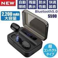 ワイヤレスイヤホン Bluetooth5.0 ブルートゥースイヤホン コンパクト 大容量 高音質 重低音 防水 スポーツ iPhone Android