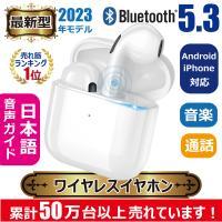 ワイヤレス イヤホン Bluetooth 5.0 tws i7sステレオ ブルートゥース オープン記念 最新版 iphone6s iPhone7 8 x Plus android ヘッドセット ヘッドホン