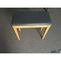 YAMAHA ヤマハ エレクトーン(ELB-01用)椅子。 屋内使用のためキズや汚れも少なめの中古良...