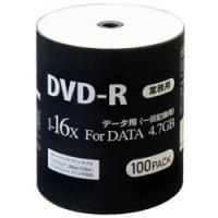 記録回数:一回のみ   記録容量:120分(4.7GB)   記録速度:16倍速   入り数:100...