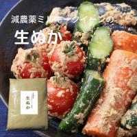 米ぬか500g ぬか漬けのぬか床に 送料無料 三重県産 肥料