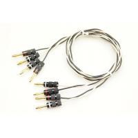 ETP高導電率錫メッキ銅撚線 ! 高音質オーディオや設備配線用に最適!  ケーブル:BELDEN 8...