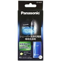 【3個入り1箱】パナソニック シェーバー洗浄充電器専用洗浄剤 ES-4L03【3個入り1箱】