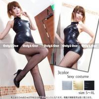 セクシードレス・ダンス・ステージ衣装  【バスト】 S70 M72 L76 XL82 【ウエスト】 ...