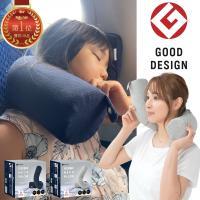NHK おはよう日本 まちかど情報室 で紹介 ネックピロー GUAPO  改良 Ver.2  好きな形に曲げれる 携帯枕 トラベルピロー 綿100%カバー採用