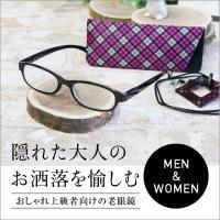 30%クーポン 老眼鏡 名古屋眼鏡 ライブラリーコンパクト 4170 老眼鏡に見えないメガネ 老眼鏡 おしゃれ 男性用 女性用 老眼鏡 レディース オープン記念