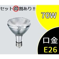 CDMR70W942PAR30L40  ● 定格ランプ電力: 70W ● 色温度: 4200K ● ...