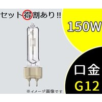CDMT150W942  ● 定格ランプ電力: 150W ● 色温度: 4200K ● ランプ電流:...