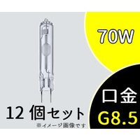 CDMTC70W830  ● 定格ランプ電力: 70W ● 色温度: 3000K ● ランプ電流: ...