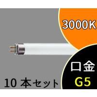 TL528W830HE  ● 定格電力: 28W ● 長さ: 1163.2mm ● ビーム光束: 2...