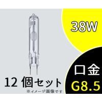 CDMTC35W842  ● 定格ランプ電力: 35W ● 色温度: 4200K ● ランプ電流: ...