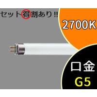 TL521W827HE  ● 定格電力: 21W ● 長さ: 863.2mm ● ビーム光束: 21...