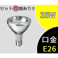 CDMRElite35W930PAR30L10  ● 定格ランプ電力: 35W ● 色温度: 300...