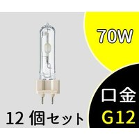 CDMTElite70W942  ● 定格ランプ電力: 70W ● 色温度: 4200K ● ランプ...
