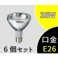CDMRElite35W930PAR30L30  ● 定格ランプ電力: 35W ● 色温度: 300...