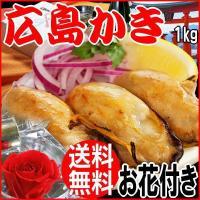 ギフト 記念日,,ギフト,り,(カキ かき 牡蠣)  かき鍋 牡蠣 鍋 海鮮 鍋 セット キムチ鍋 ...