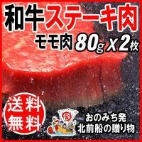 ギフト 広島県のブランド牧場『なかやま牧場』の牛肉です。 旨味たっぷり、食べ頃の牛肉を数量限定で販売...