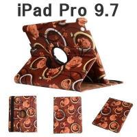 大人気の手帳型回転タイプiPad Pro 9.7ケース  ディスプレイの角度調整可能なため動画鑑賞な...