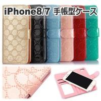 対応機種:  iphone8  iphone8 plus iPhone 7 iPhone7 PLUS