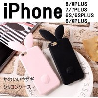 対応機種:  iPhone 7  iPhone 7 PLUS  iPhone 6S/6  iPhon...