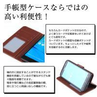 ZenFone MAX Pro M2 5 5Q 5Z ケース  M1 live L1 手帳 Go ZB551K スマホケース カバー 手帳型 パステルカラー マグネット スマホカバー 耐衝撃|ontheedge|03
