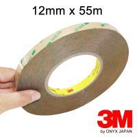 ◆3M 300LSEは現在流通している中で最も強力で多用途に使える業務用両面テープを一般向けに加工し...