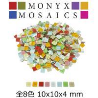 ◆ガラスならではのキラキラした透明度の高い高品質ガラスモザイクのルースタイプをたっぷり専用の収納ケー...