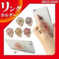 ★関連キーワード★iPhone6 iPhone6splus iPhone6plus iPhone5 ...