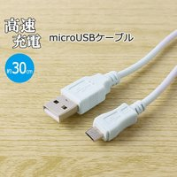 ★関連キーワード★microUSB USB充電ケーブル 充電 充電ケーブル 高速充電 急速充電 mi...